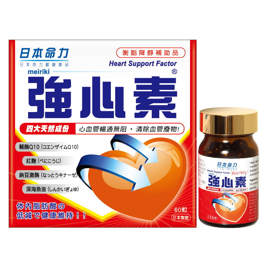 Heart Support Factor