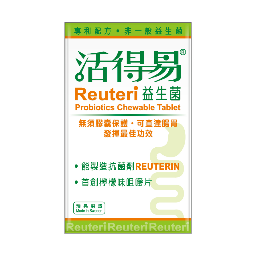 Reuteri Probiotics Tablet