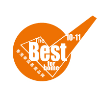 The Best for Home 2011