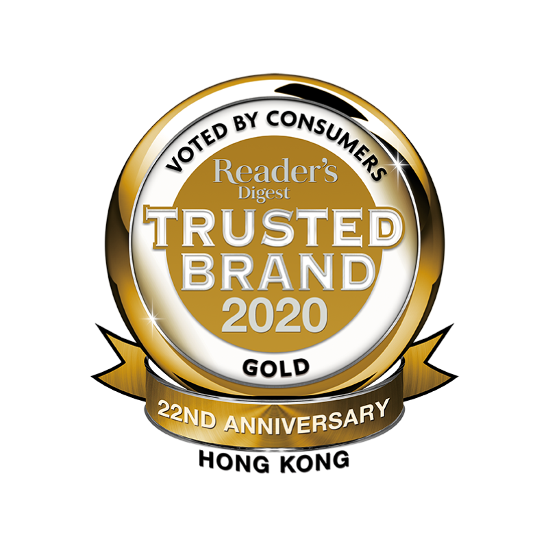 Trusted Brand (Gold) – Reader's Digest Asia (8 years Gold Award)