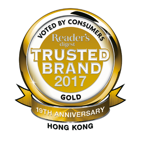 Trusted Brand (Gold) (2012-2017)